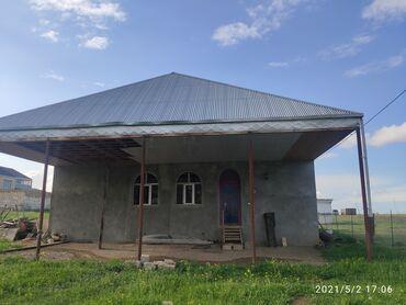 Evlərin satışı 450 kv. m, 3 otaqlı, Kupça (Çıxarış)