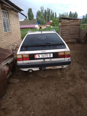 Транспорт - Кызыл-Адыр: Audi 100 2 л. 1990