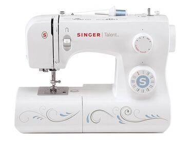 Швейная машина Singer 3323Общие характеристики, Тип управления