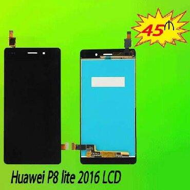 huawei-honor-3c - Azərbaycan: Huawei P8 Lite 2016 ekran dəyişimi.Məhsullarımız tam keyfiyyətli və