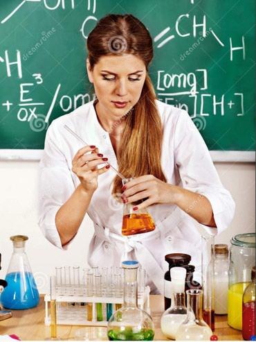 В учебный центр требуются преподаватели химии биологии физики и