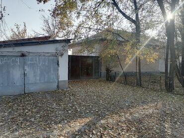 Продаётся дом с не большим ремонттам с времянкой дом балшой есть