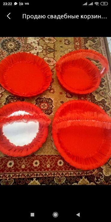 pribor dlja normalizacii arterialnogo davlenija ishoukan в Кыргызстан: Продаю новые корзины для невест на приданное. Обшиты тканью и