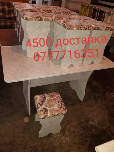 ad-image-52007832