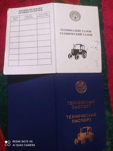 трактор т 40 цена новый в Кыргызстан: Юмз продается или обмен на лехговой авто или бортовой сапог прошу или