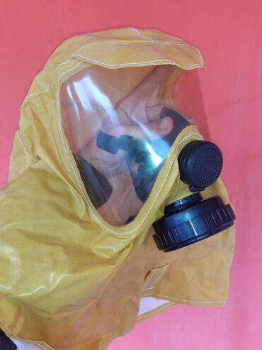 Kvalitetne višenamenske maske za zaštitu. Zaštita od udisanja gasova i
