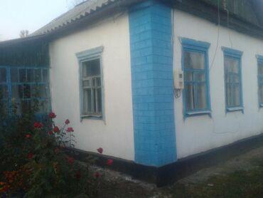 продажа комнаты в Кыргызстан: Продам Дом 7 кв. м, 4 комнаты