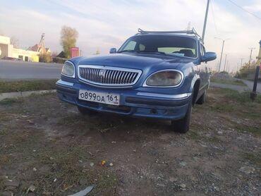 волга 31105 крайслер в Кыргызстан: ГАЗ 31105 Volga 2.3 л. 2005