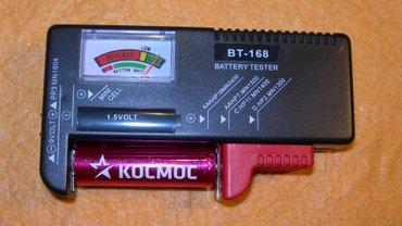 bt cargo - Azərbaycan: Batareya testeri BT-1681.5 v ve 9v batareyalari yoxlamaq ucun tester