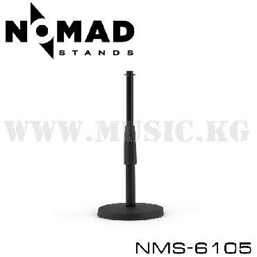 Студийные микрофоны в Кыргызстан: Настольная стойка для микрофона Nomad NMS-6105. Регулируемая высота