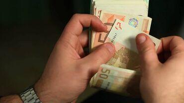 Υπηρεσίες - Ελλαδα: Παρέχουμε ασφαλή και μη εξασφαλισμένα δάνεια βοήθεια σε όλους όσους