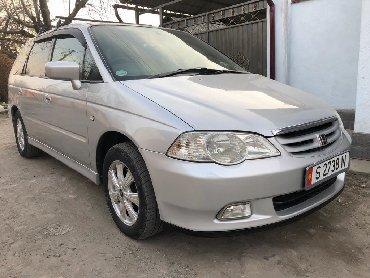 Покупка грузового автомобиля - Кыргызстан: Сдаю в аренду: Внедорожник, Легковое авто | Honda, Toyota