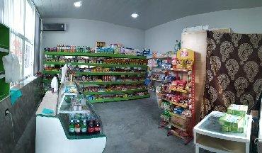 Mağazaların satışı - Azərbaycan: Binəqədi rayonu, Nəsimi metrosu, 6-cı mikrorayon, Göz klinikasının y