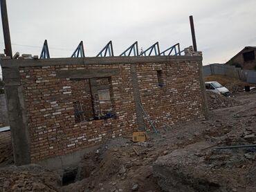 Бригада страители строим дома фундамент кладка крыша кровельшики