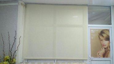 формы для изготовления ролл в Кыргызстан: Ролл шторыдлина 2 метравысота 2,20см