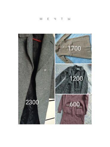 Палльто, осенний пальто, кастюм осенний, юбка кофта в отличном