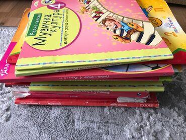 Knjige, časopisi, CD i DVD | Novi Pazar: Knjige za 4 razred dobro ocuvane