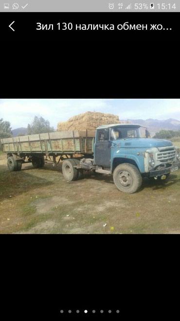 Обмен на легковой или наличка 140000сом окончательно  продам  в Бишкек