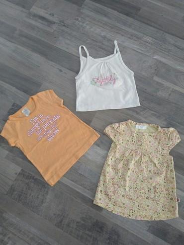 Детские топы и рубашки в Кыргызстан: Футболочки и маечка из Германии в очень хорошем состоянии фирму и