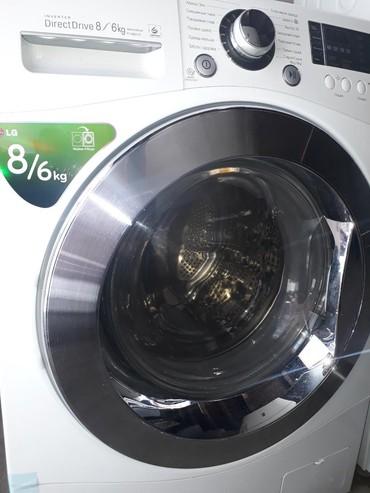 Bakı şəhərində İkitərəfli Avtomat Washing Machine LG 8 kq.