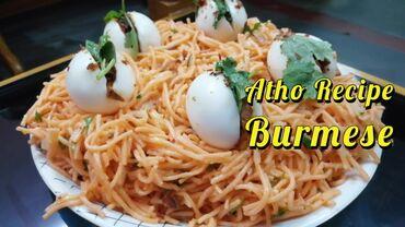 Atho Burmese Recipe with bejo https://youtu.be/Dt9DdXyJdHk