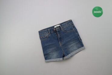 Жіночі шорти джинсові Springfield р. XS    Довжина: 29 см Напівобхват