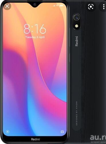 Электроника - Сретенка: Xiaomi Redmi 8A | 32 ГБ | Черный | Две SIM карты