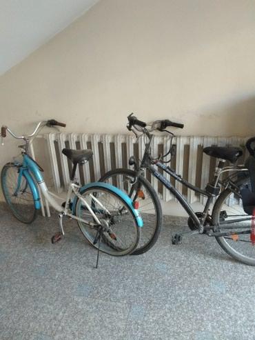 Продаю велосипед  очень удобный Кореа 4500с второй синий Германия  в Бишкек