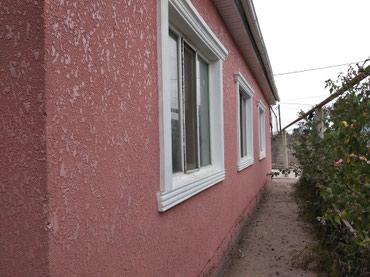 Утепление и декор фасада в Бишкек