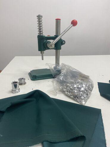 Швейное дело - Бишкек: Пуговицы, кнопки пришивать мастера нужны!