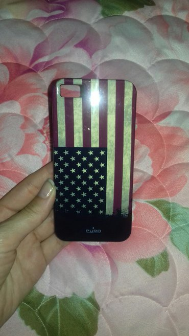 Iphone 5 case yeni в Bakı