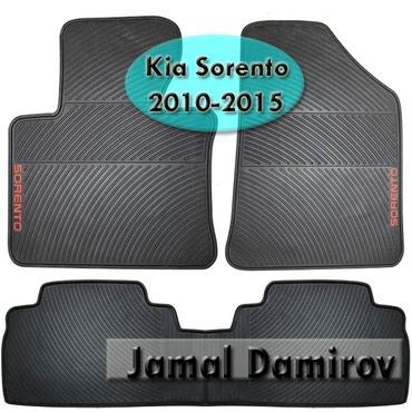 Bakı şəhərində Kia Sorento 2010-2015 üçün silikon ayaqaltilar. Силиконовые коврики