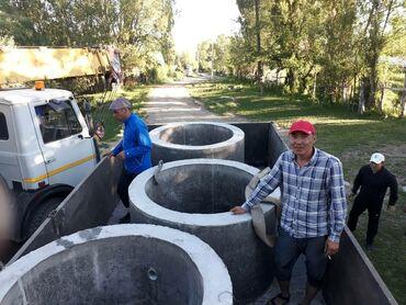 бетонные кольца для септика в Кыргызстан: Кольцо для септика. Мостовой кольцо для дорог доставка качестве
