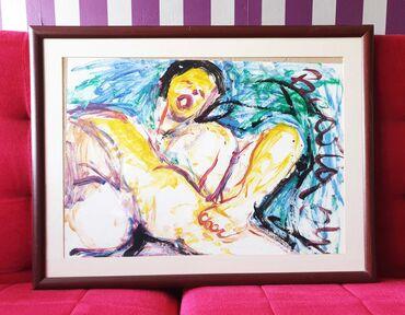 Slike | Nis: Umetnička slika - ĐORĐE BEARA * Akademski slikar Đorđe Beara*