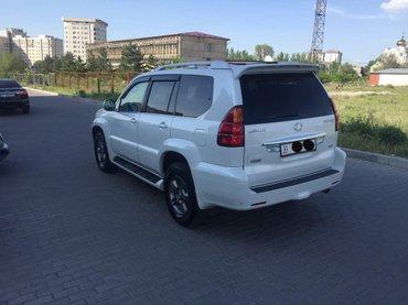 Продается!!! в Бишкек