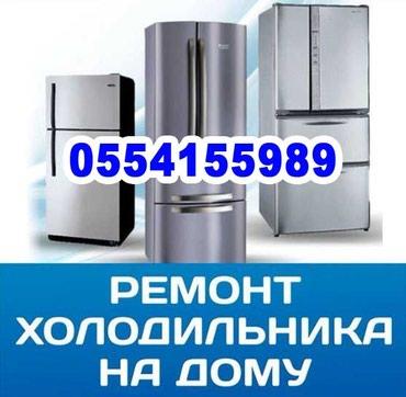 ad-image-51383535