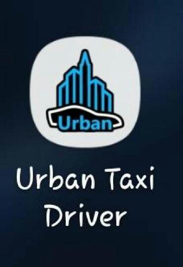Подключаю к Урбану партнёр СМС такси,подключение бесплатно любой