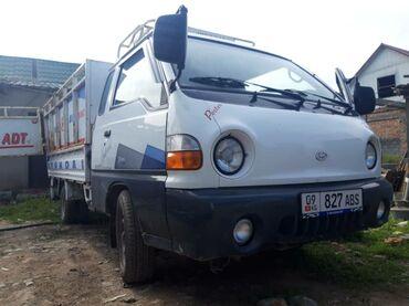 Купить спринтер грузовой - Кыргызстан: Портер такси спринтер вывоз мусор