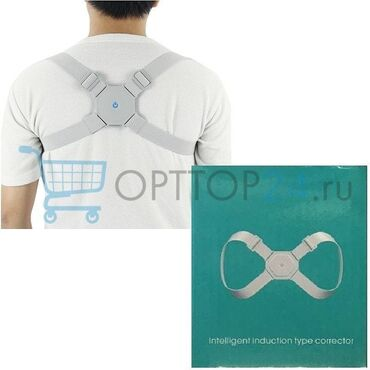 Обеспечивает длительную поддержку спины для коррекции неправильной оса