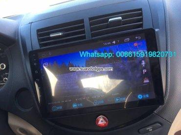 JAC J4 Car audio radio update android GPS navigation camera in Kathmandu - photo 3