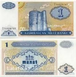 Bakı şəhərində 1 Manat. 2 ədəd. 1993-cu il