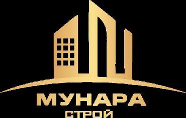 Продается квартира: 3 комнаты, 108 кв. м в Бишкек