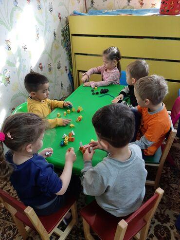 Детскийяслисад  набор детей в группы с 1.2 года до 7лет.  Первый ден