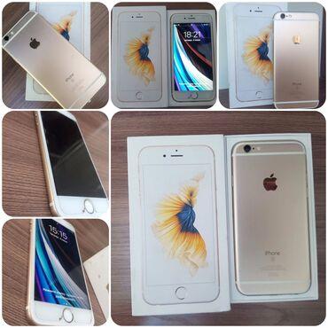 Продаю iPhone 6s Gold 64GbСостояние 9/10Обмен на IPhone 7 32ГБДам