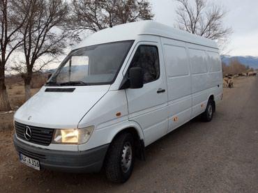 Ищу работу с личным авто и Грузоперевозки Иссиккуль Бишкек до 3 тонн в Балыкчи