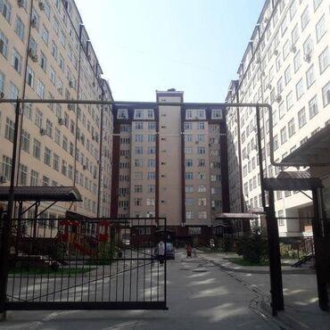 Продается квартира: 3 комнаты, 146 кв. м