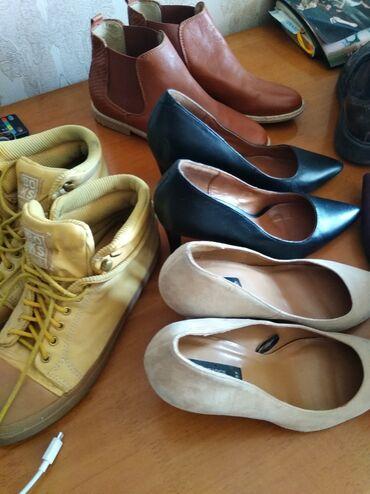 Распродажа обуви почти новой и в хорошем состоянии с Европы р 36-37