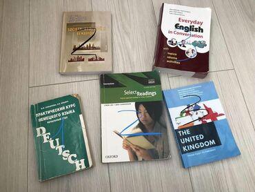 bu-disklər-tikilmiş-639 - Azərbaycan: Bu kitabları satıram.Qiymetler üstündə yazılıb