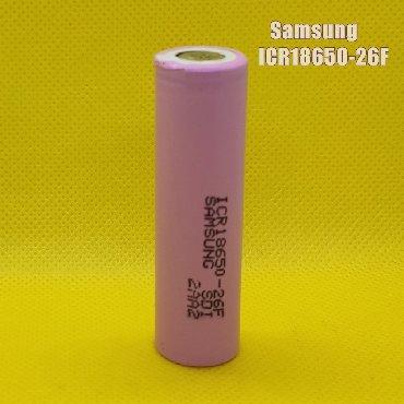 Samsung s5780 wave 578 - Azerbejdžan: Samsung ICR18650-26F batareyalarBatareyalar yeni deyil amma