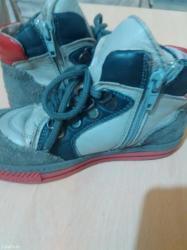 Pavlove kozne cipele  za decaka  broj 29 kao nove - Batajnica